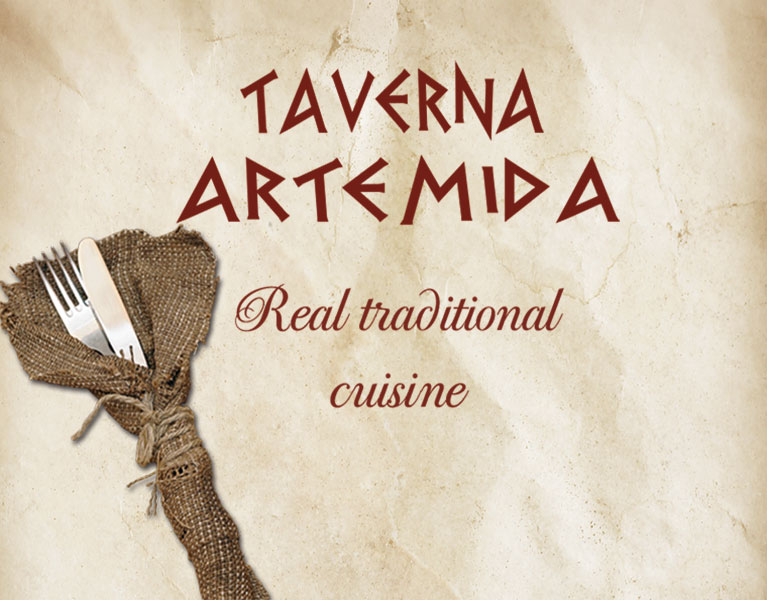Таверна «Артемида» Родос